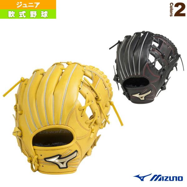 グローバルエリートRG ブランドアンバサダー/坂本勇人モデル/少年軟式内野手用グラブ(1AJGY20103)
