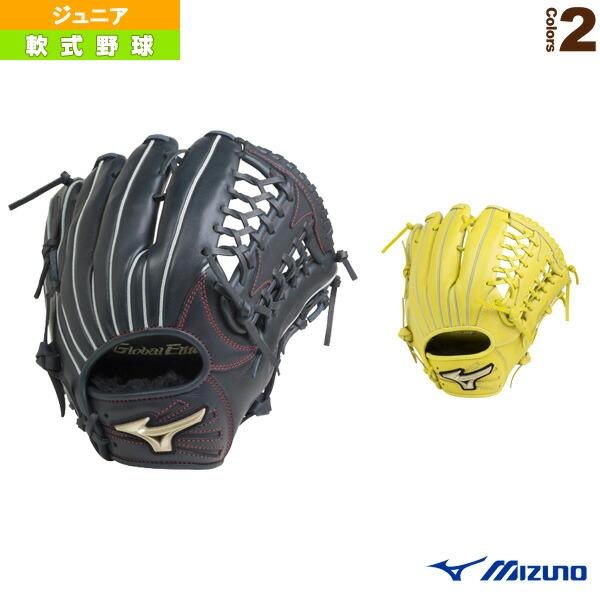 グローバルエリートRG ブランドアンバサダー/上林誠知モデル/少年軟式外野手用グラブ(1AJGY20107)