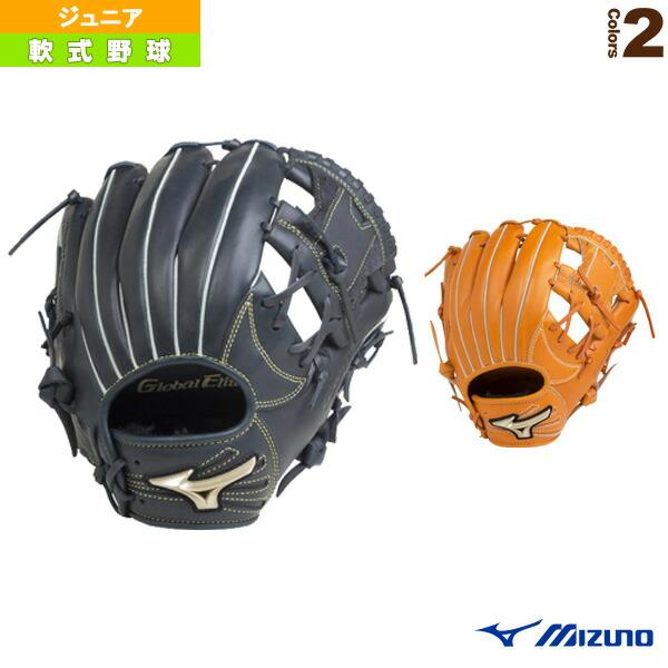 グローバルエリートRG ブランドアンバサダー/坂本勇人モデル/少年軟式内野手用グラブ(1AJGY20123)