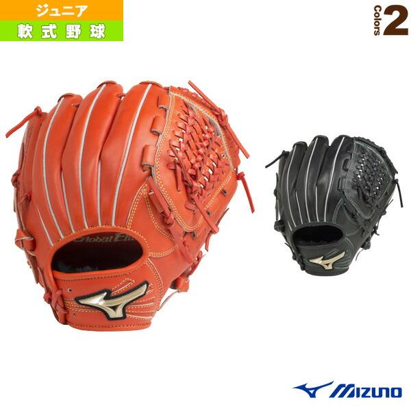 グローバルエリートRG ブランドアンバサダー/宮崎敏郎モデル/少年軟式内野手用グラブ(1AJGY20143)