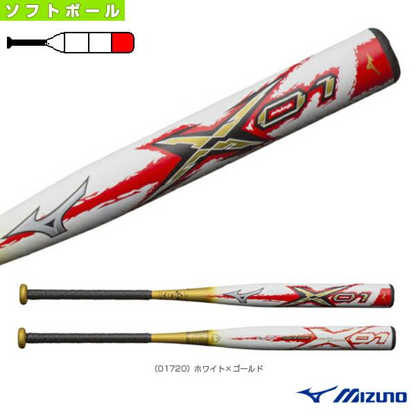 ミズノプロ エックス01/85cm/平均720g/3号革・ゴムボール用/ソフトボール用FRP製バット(1CJFS10885)