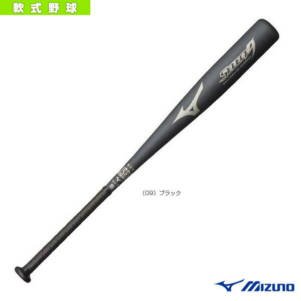 セレクトナイン/84cm/平均690g/軟式用金属製バット(1CJMR13784)