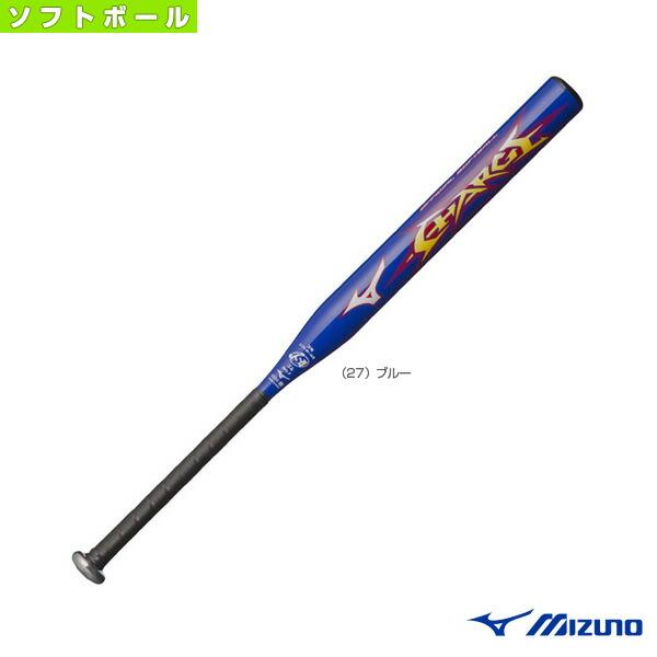 チャージ/82cm/平均650g/3号ゴムボール用/ソフトボール用金属製バット(1CJMS30882)