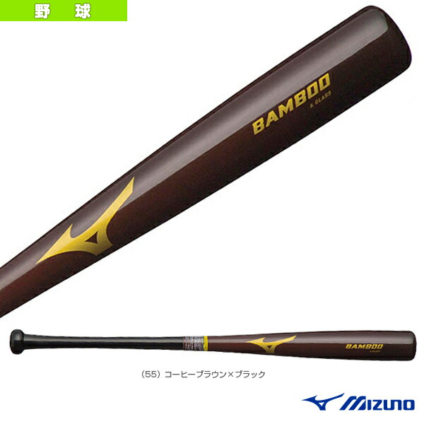 バンブーGF補強/84cm/平均1000g/練習用木製バット(1CJWH15384)