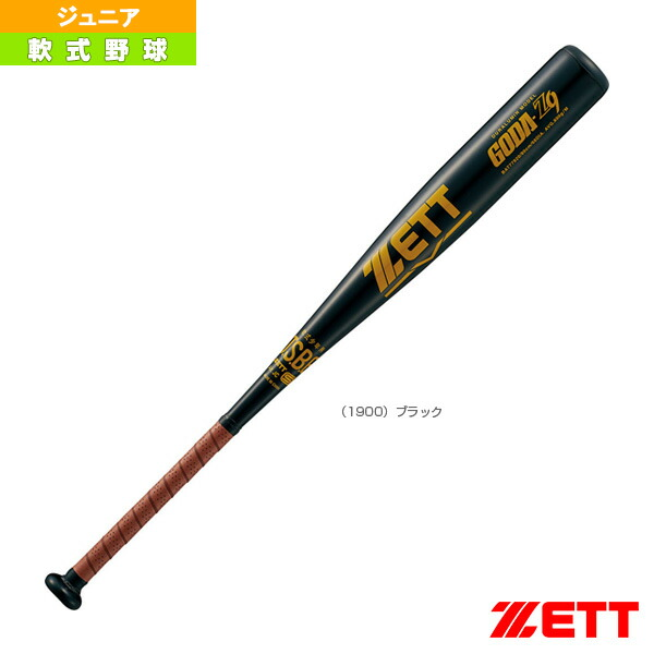 GODA-Z9/ゴーダZ9/80cm/600g平均/少年軟式金属製バット(BAT77920)