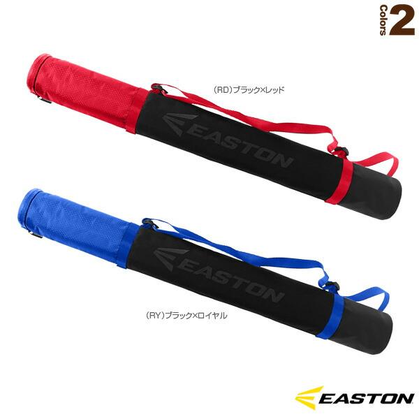 BAT CASE/バットケース/バット1本収容可(BATCASE1J)