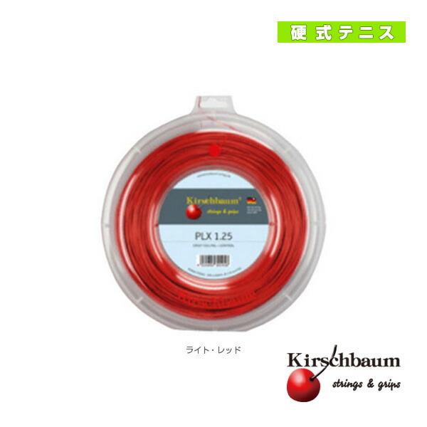PLX/ピー・エル・エックス/200mロール(PX20R/PX25R/PX30R)