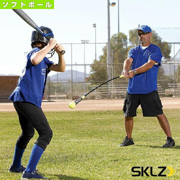 SWING TRAINER/スウィングトレーナー/ソフトボール用(009652)