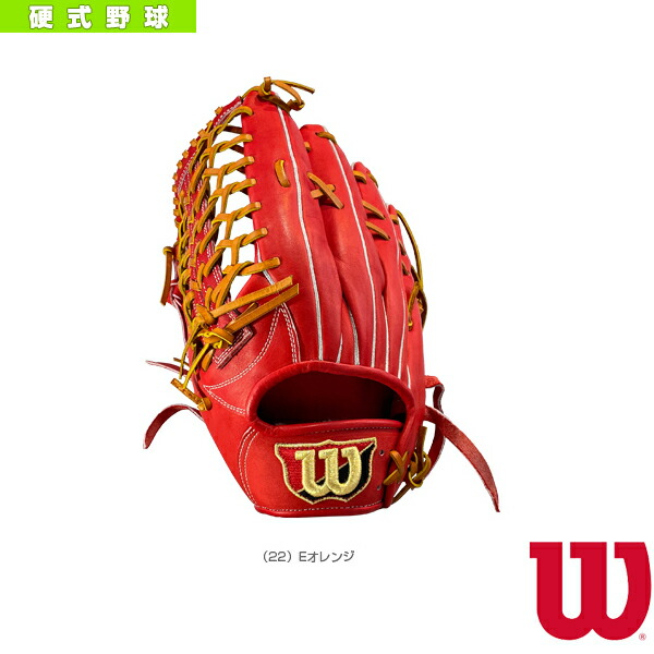 Wilson Staff/硬式用グラブ/外野手用(WTAHWS8WG)