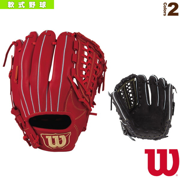 D-MAX/軟式一般用グラブ/内野手用(WTARDS5WP)