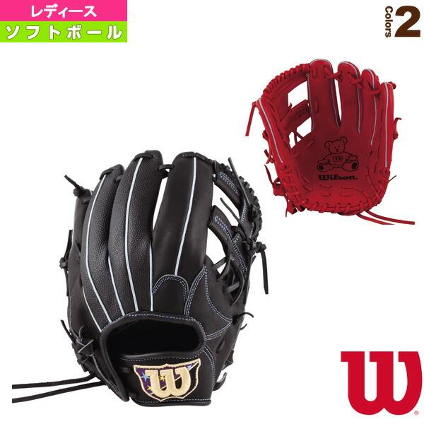 Wilson Bear/女子ソフトボール用グラブ/内野手用(WTASBS67H)