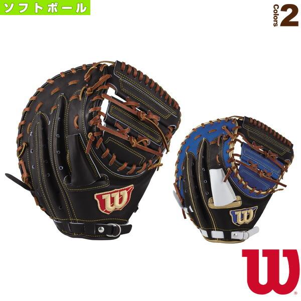 The Wannabe Hero/一般ソフトボール用ミット/捕手用(WTASWS3SZ)