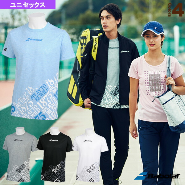 【予約】ショートスリーブシャツ/フラッグシップライン/ユニセックス(BTUNJA30)