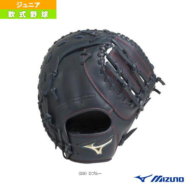 セレクトナイン/少年軟式・一塁手用ミット/TK型(1AJFY20800)