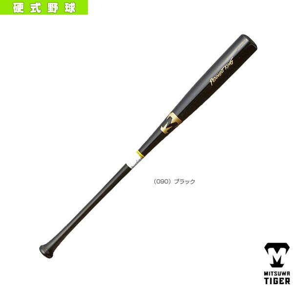 ペナントキング/一般硬式木製バット(HBPT)