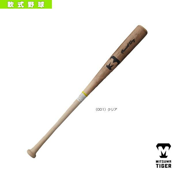 ペナントキング/84cm/750g平均/一般軟式木製バット(RBPI)