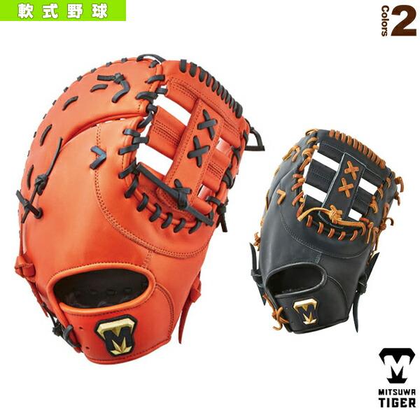 Revol Tiger/レボルタイガーシリーズ/軟式・一塁手用ミット(RGT19M1B)