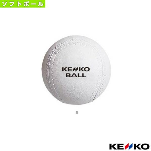 ケンコーソフトボールスローピッチ・インステッチ・ウレタン芯『1球』(S14N-UR)