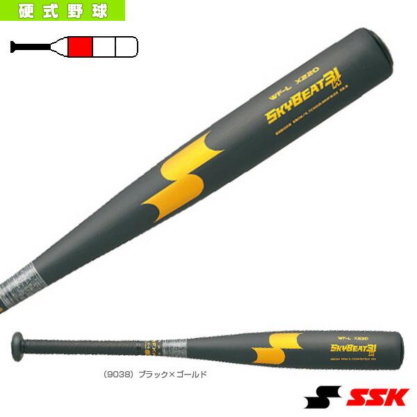 SKYBEAT31K/スカイビート 31K WF-L/硬式金属製バット(SBB1002)
