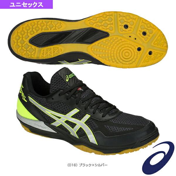 ROTE JAPAN LYTE FF/ローテジャパンライト FF/ユニセックス(1053A002)
