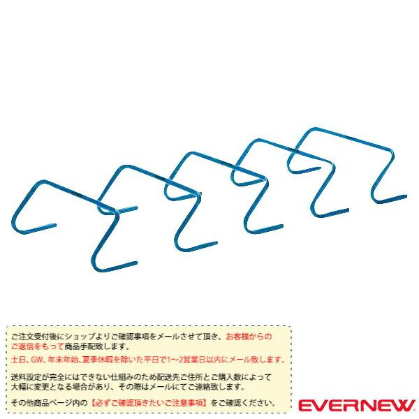 [送料別途]ミニハードル 20/5台入(EGA152)