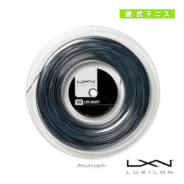 LUXILON ルキシロン/SMART 130 /スマート 130/200mロール(WR8301001130)