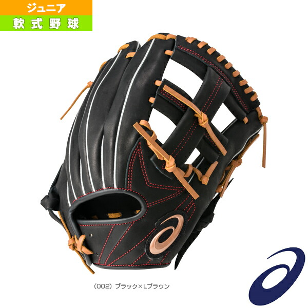 PROFESSIONAL STYLE/プロフェッショナルスタイル/ジュニア軟式用グラブ/オールポジション用/田中選手モデル(3124A091)