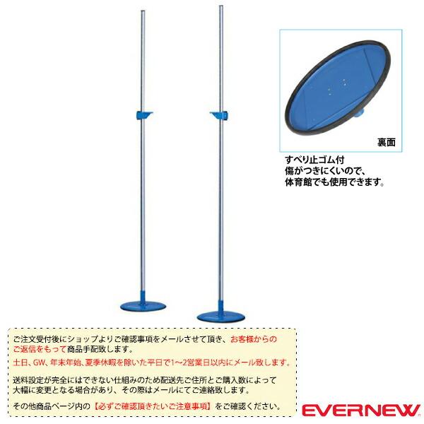 [送料別途]走高跳スタンド 210SP-2検定(EGB166)