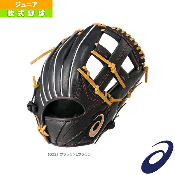 PROFESSIONAL STYLE/プロフェッショナルスタイル/ジュニア軟式用グラブ/内野手用/田中選手モデル(3124A087)