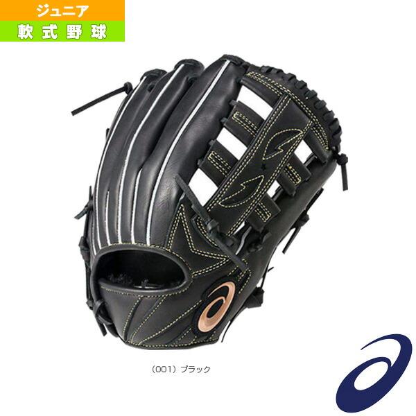 PROFESSIONAL STYLE/プロフェッショナルスタイル/ジュニア軟式用グラブ/外野手用/鈴木選手モデル(3124A088)