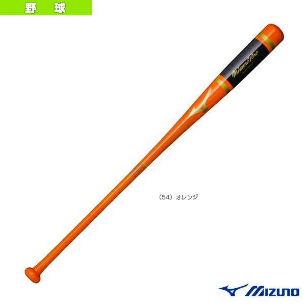 ミズノプロ ノック/89cm/570g/硬式・軟式・ソフト用/ノック用木製バット(1CJWK14489)