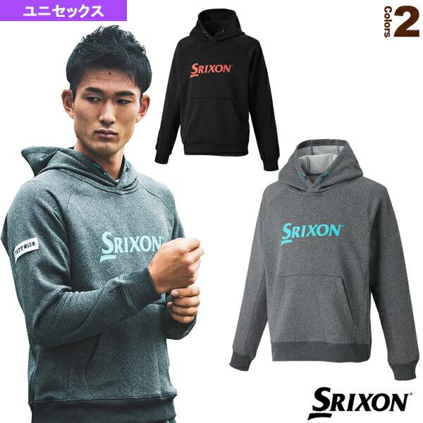 スウェットパーカー/クラブライン/ユニセックス(SDN-3940)