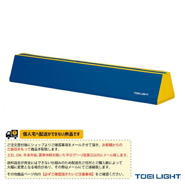[送料別途]ソフト平均台30×200/保育・幼児・小学校低学年向(T-1792)