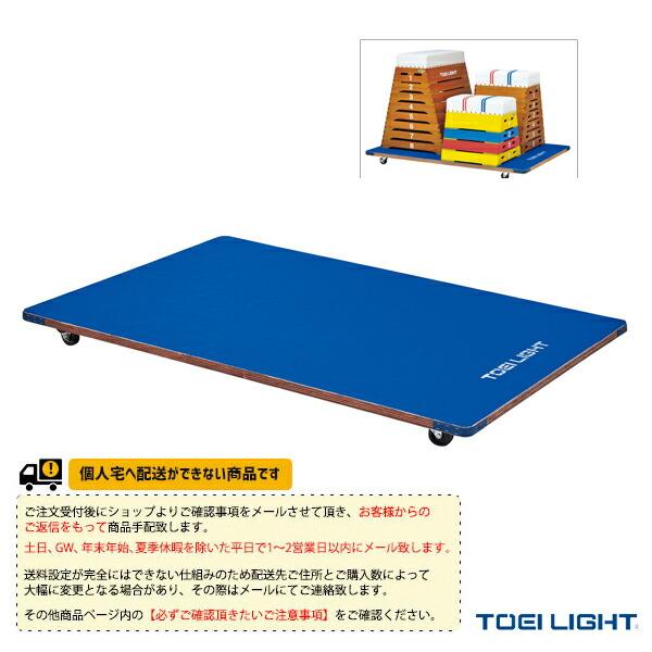 [送料別途]跳び箱運搬車180(T-1808)