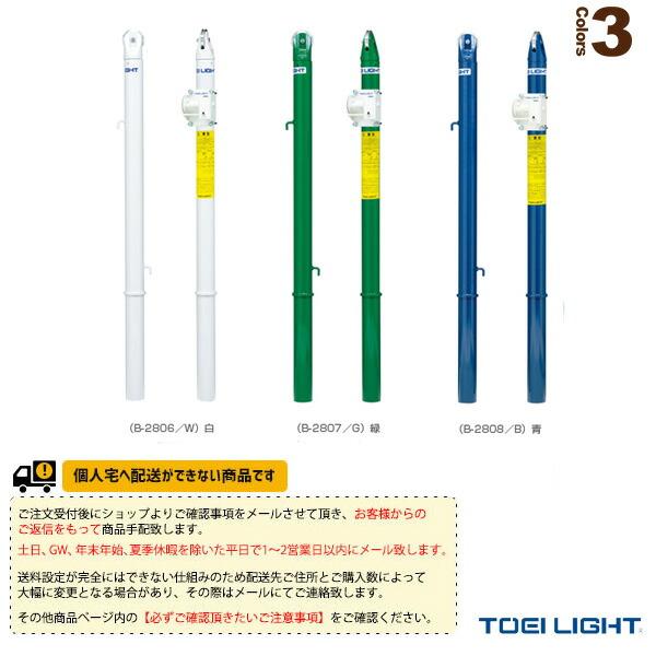 [送料別途]テニス支柱/屋外用差込式/2本1組(B-2806/B-2807/B-2808)