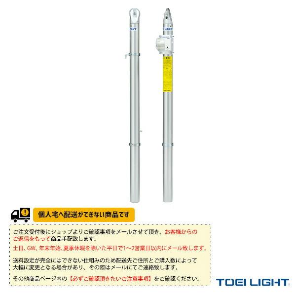 [送料別途]アルミテニス支柱/屋外用差込式/2本1組(B-2812)