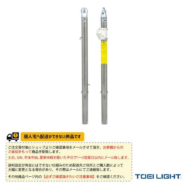 [送料別途]ステンレステニス支柱/屋外用差込式/2本1組(B-2813)