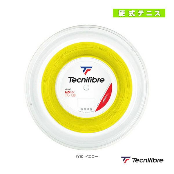 HDMX/エイチディーエムエックス/200mロール(TFR305/TFR306/TFR307)