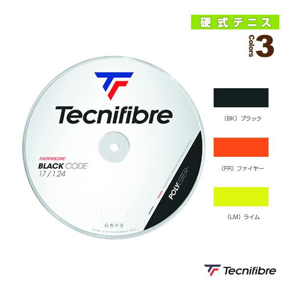 BLACK CODE/ブラックコード/200mロール(TFR410/TFR411/TFR412)