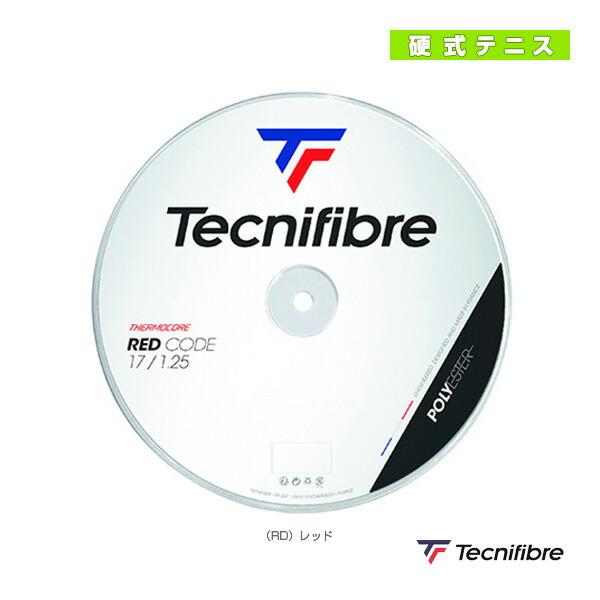 REDCODE/レッドコード/200mロール(TFR415/TFR416/TFR417)