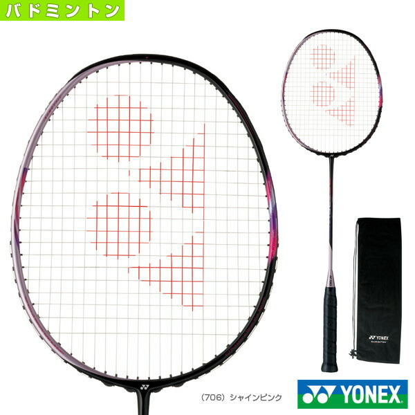 【予約】アストロクス55/ASTROX 55(AX55)