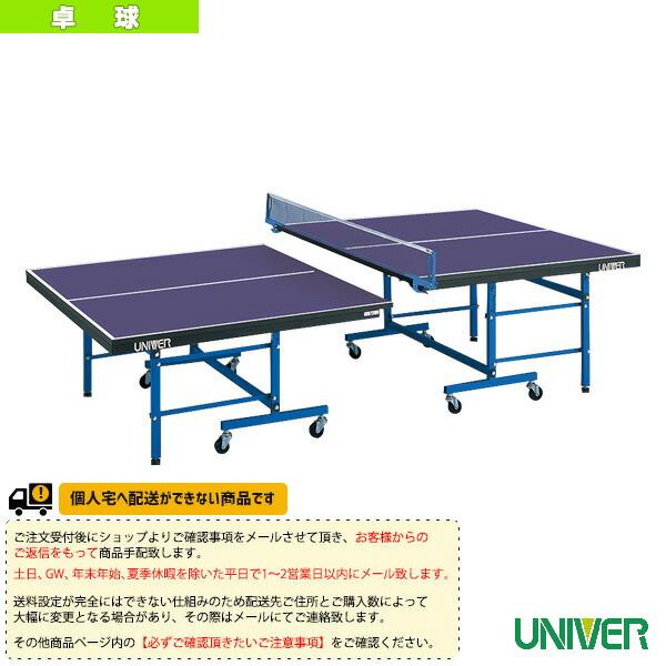 [送料別途]HL-250II 卓球台/内折セパレート式/高さ調節式(HL-2502)
