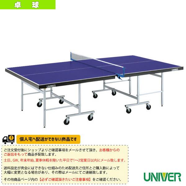 [送料別途]LM-22FII 卓球台/内折セパレート移動式(LM-22F2)