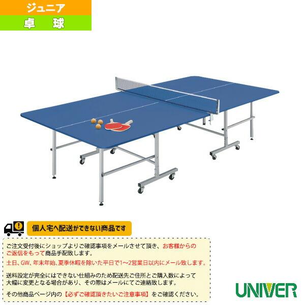 [送料別途]RD-15 シニアユース卓球台/家庭用サイズ/高さ66cm/付属品セット付(RD-15)