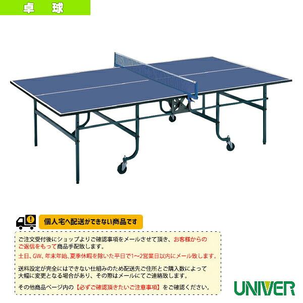 [送料別途]VL-25II 卓球台/内折・連動式(VL-252)