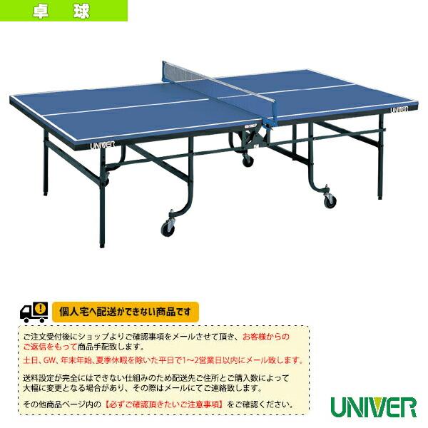 [送料別途]VM-22DXII 卓球台/内折・連動式(VM-22DX2)