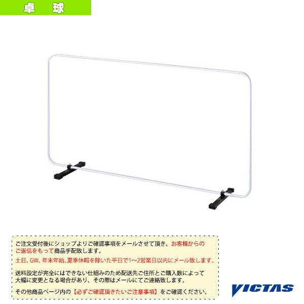 [送料お見積り]VICTAS 防球フェンスライト本体/1.4m(051015)