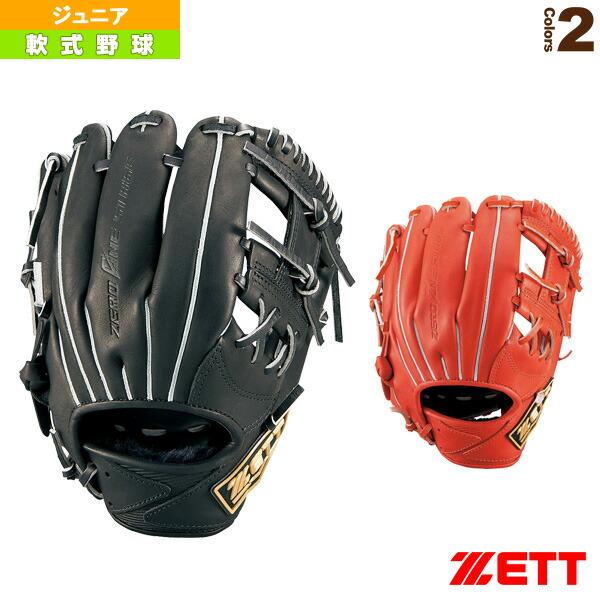 ゼロワンステージシリーズ/少年軟式グラブ/二塁手・遊撃手用/Sサイズ(BJGB71010)