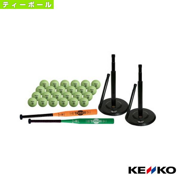 JTAケンコーティーボール 小・中学生用セット/12インチ/公認品(JTA-KTS-12)