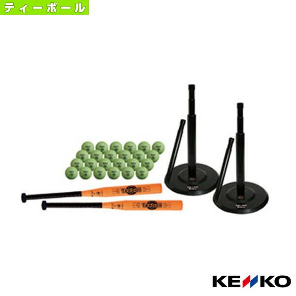 JTAケンコーティーボール 小・中学生課外活動用セット/公認品(JTA-KTS-9)